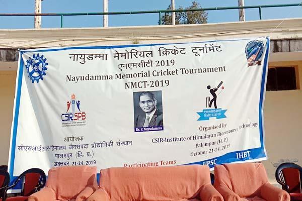 nayudamma memorial cricket tournament