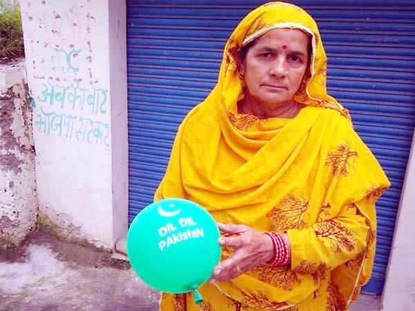 pakistani balloon