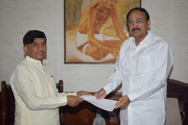 congress rajya sabha member ramamurthy resigns from karnataka