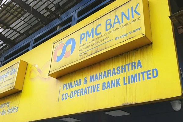 big action in pmc bank case sarang wadhawan and rakesh wadhawan arrested