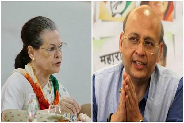 congress high command got angry with singhvi