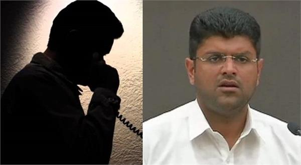 dushyant received threats phone call from dubai