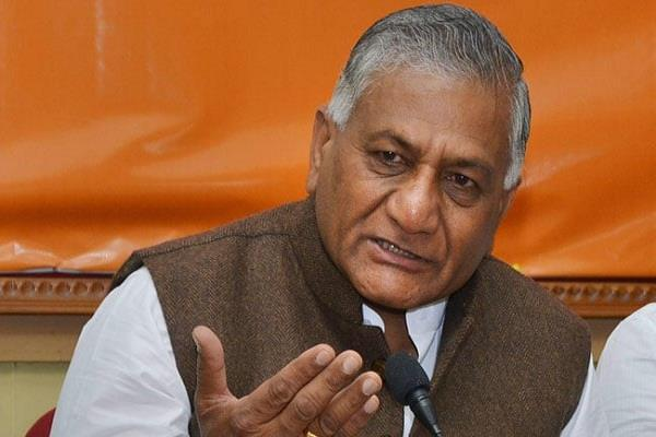 pok is ours we will keep it vk singh