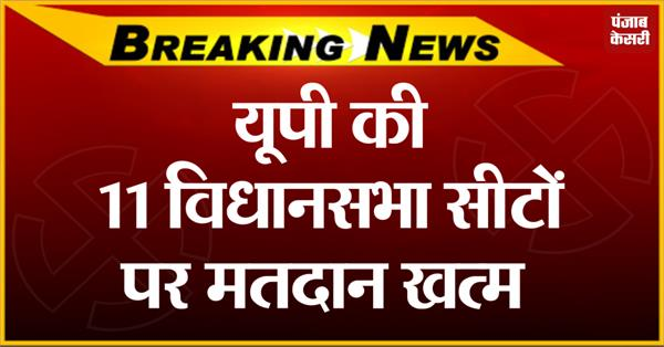voting started in 11 assembly seats of up