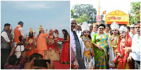 cm yogi arrives at the festival of deepotsav tableau in ayodhya on lord s leela