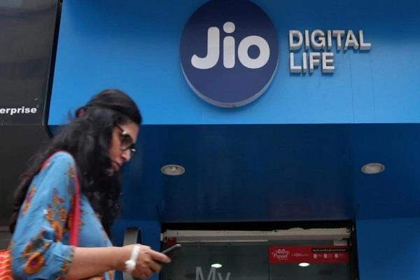 jio lowered mobile tariff plan prices by adjusting iuc