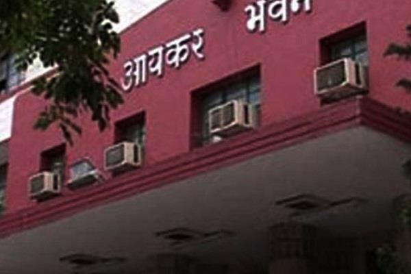 income tax department raids coaching institute