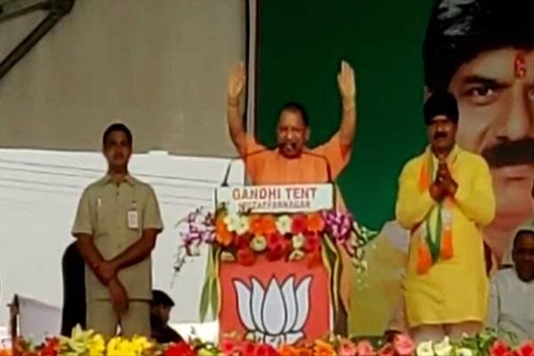 yogi addresses public meeting in support of bjp candidate targeting congress