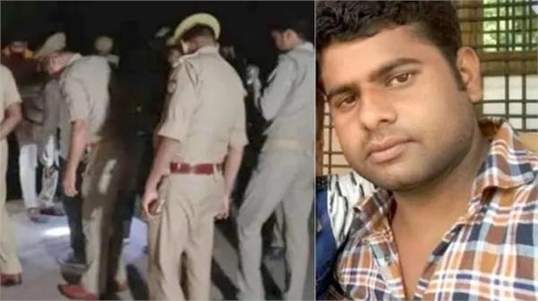 pushpendra s brother accused police is not talking to us in