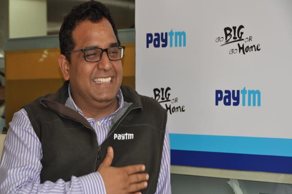 how much is paytm founder vijayasekhar sharma s one day salary