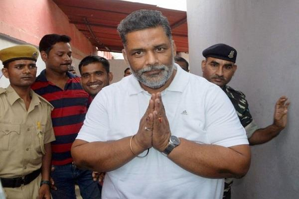 pappu yadav took window and door from government bungalow