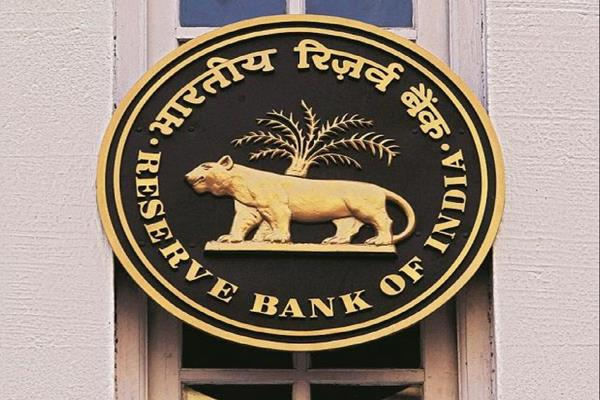 rbi reinforced trust to rein in rumors said banking completely safe