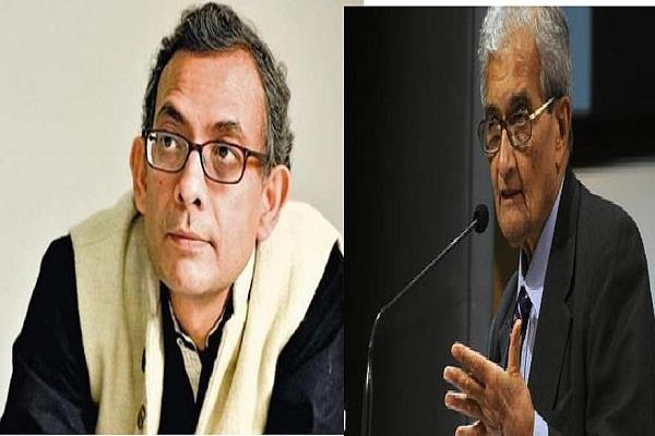 amartya san and abhijeet banerjee know what are the similarities