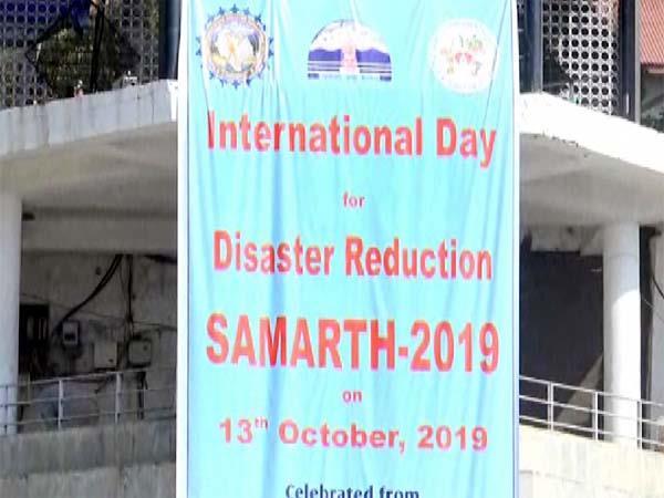 international natural disaster reduction day