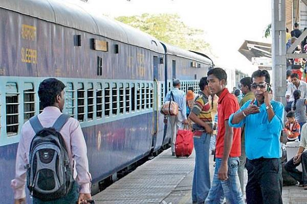 now information about trains will also be available in awadhi