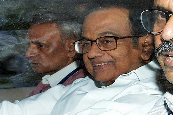 inx media case decision on chidambaram s custody will come tomorrow