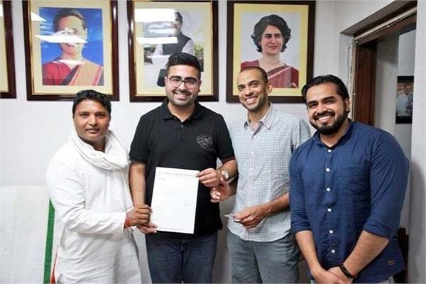 gautam seth appointed as national spokesperson indian youth congress