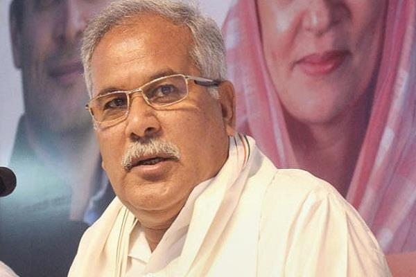 debt waiver was promised to farmers only once  baghel