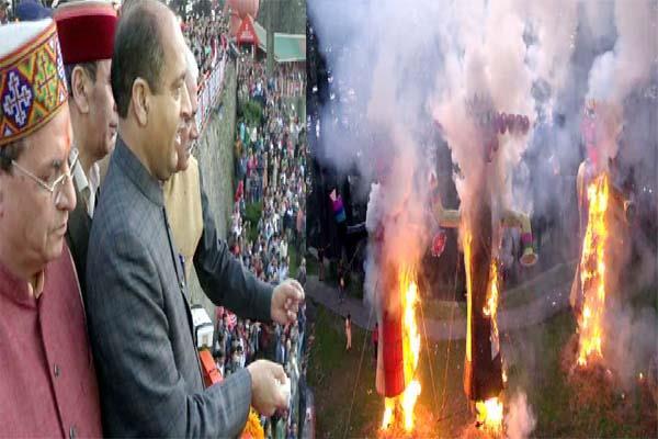 cm jairam burn the effigy of ravana