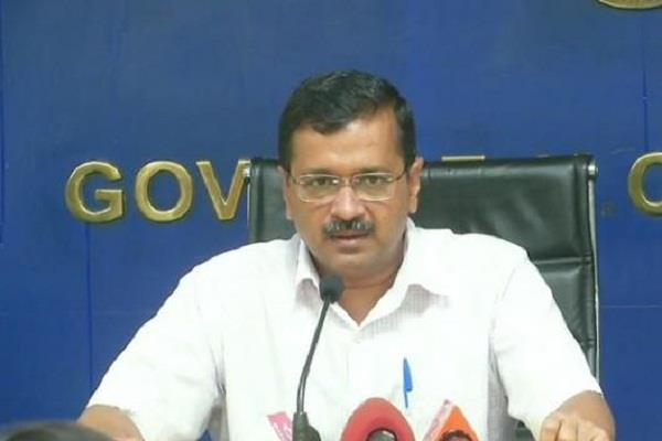 kejriwal welcomed center s decision on illegal colonies