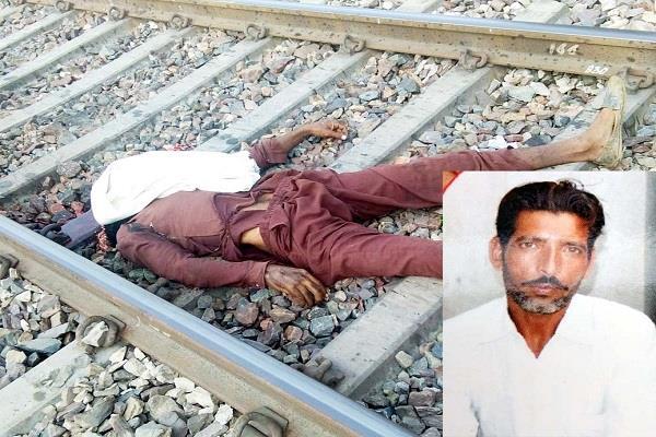 farmer commits suicide under train