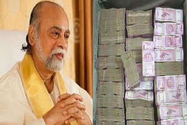 income tax department raids kalki bhagwan s trust