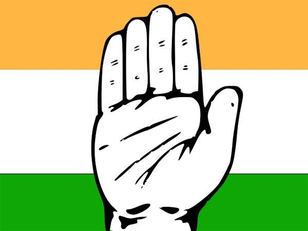 congress complaint against bindal from ec
