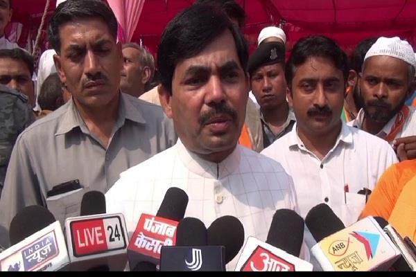 haryana vis election shahnawaz surrounds congress zero will be out
