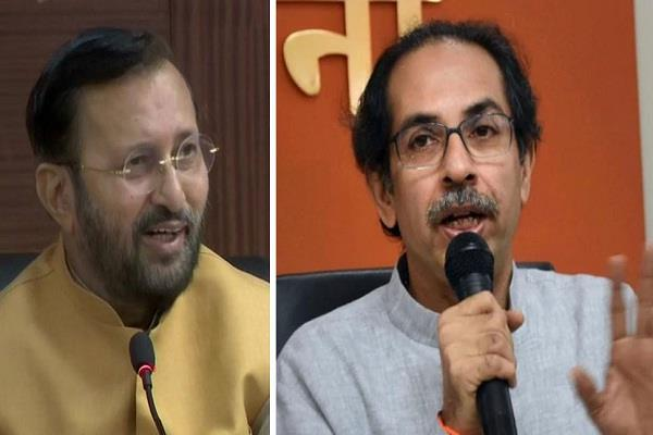 javadekar s retaliation on uddhav thackeray s cm statement