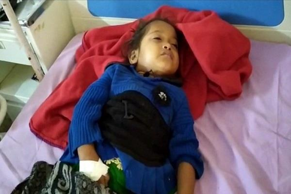 banda doctors  negligence again 2 year old girl died