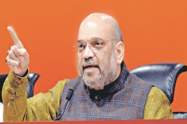 bjp is using article 370 as a political tool congress