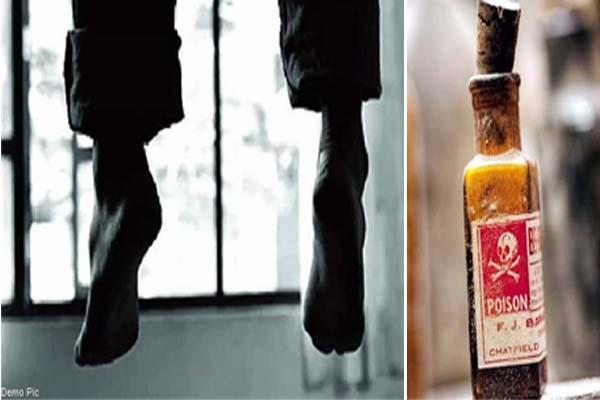 boy and person committed suicide