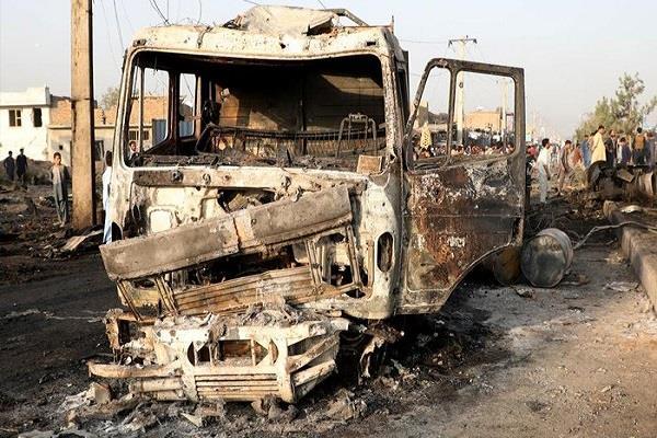 bomb blast in afghanistan 10 dead