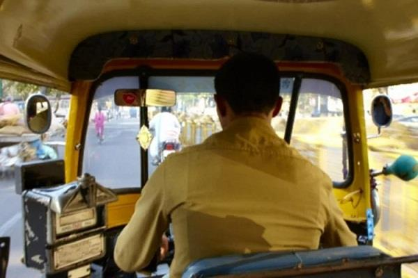 auto driver broke rules 257 times in five years
