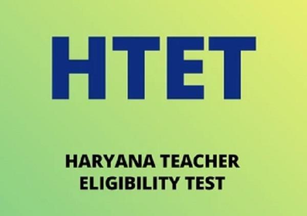 htet exam online applications will be till 18
