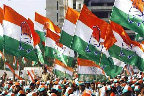 congress to demonstrate nationwide against anti people policies of modi govt