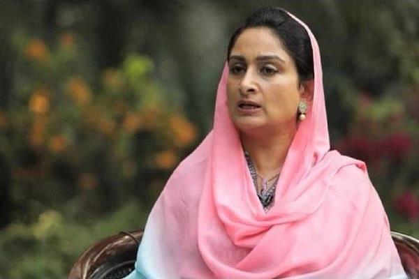 harsimrat kaur badal speak on congress