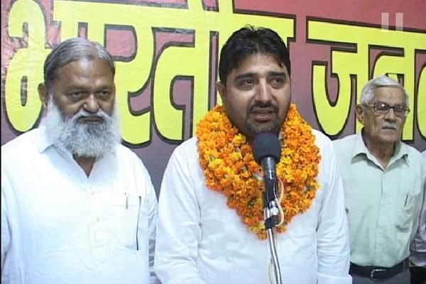 gurpal singh left jjp despite getting ticket return to bjp