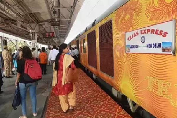 train fined for being late passengers will get rs 1 62 lakh