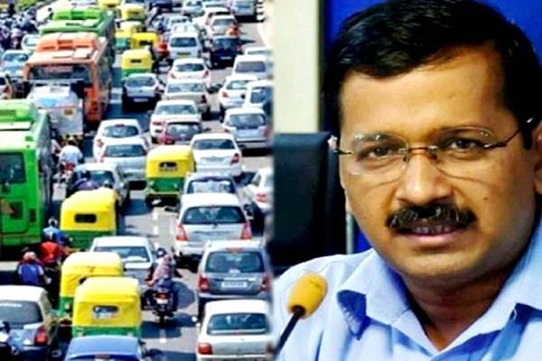 kejriwal government preparing to exempt women two wheeler and cng vehicles