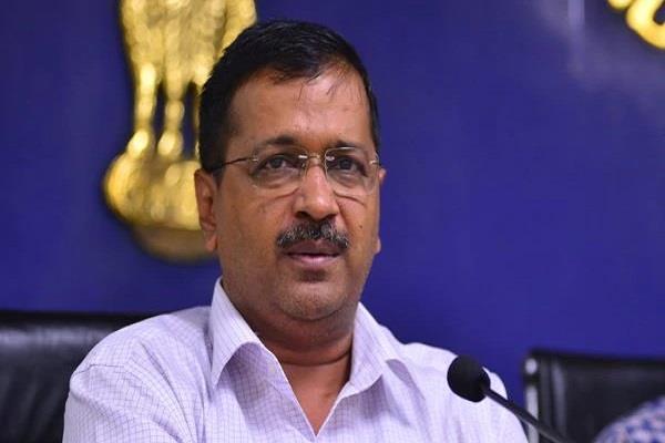 kejriwal unlikely to attend c40 climate conference