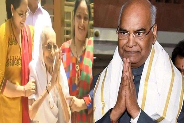 president kovind arrives in gujarat will meet prime minister modi s mother