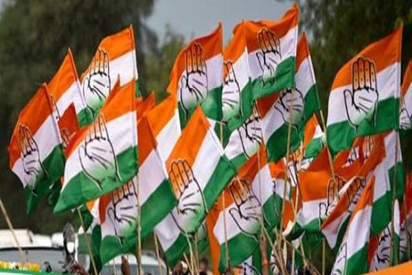 maharashtra youth congress s manifesto released