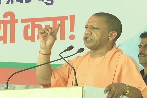 rahul s election in maharashtra means bjp s victory yogi adityanath
