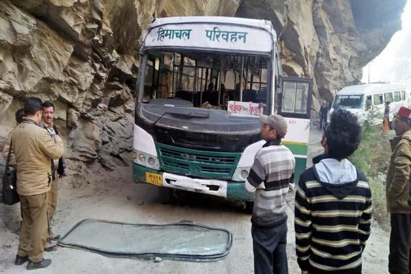 accident of hrtc bus