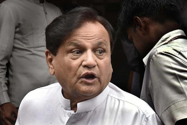 congress s coordination committee will closely monitor the election campaign