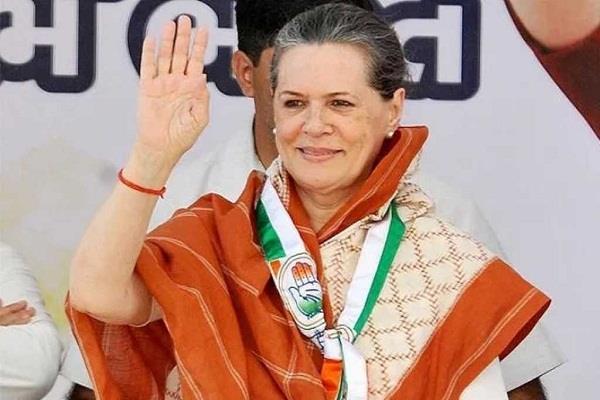 sonia gandhi will participate in chhattisgarh rajyotsava