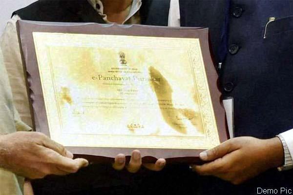 kunihar panchayat get national award