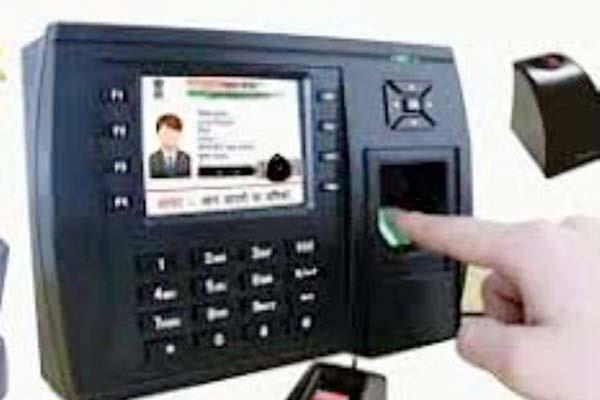 aadhaar enabled biometric attendance in primary school