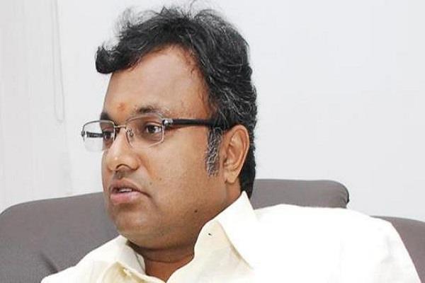 inx case we are confident of being exonerated karti chidambaram